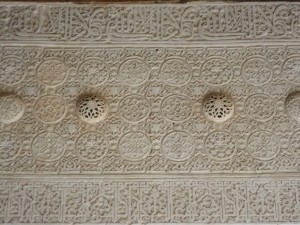moorish pattern interiors